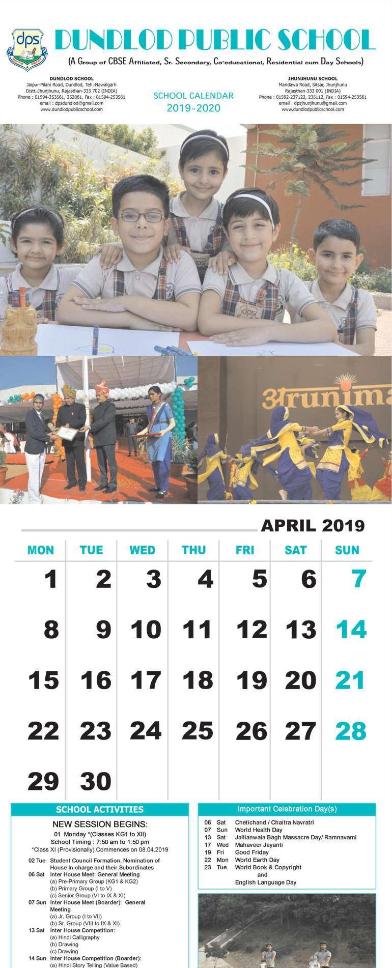 Dps Calendar.School Calendar Dundlod Public School